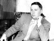 Галев Юрий Владимирович
